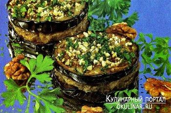 Из овощей: Баклажаны по-гречески (закуска) .  Потом в глубокую миску...
